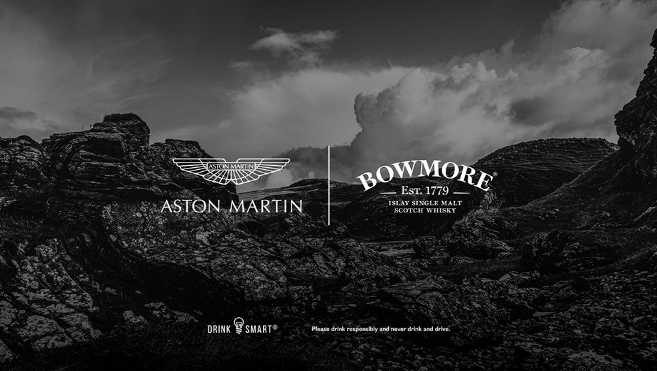 whisky-astonmartin-bowmore
